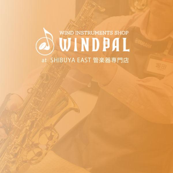 『管楽器ワンコイン調整会』渋谷EAST